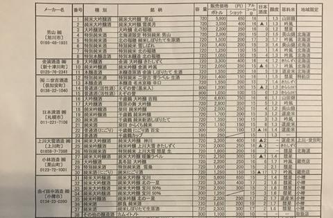 67F7033E-1049-4EB0-8FD0-74B50FB0B6C3.jpg