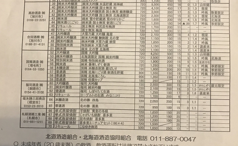 8F8AB306-CA29-4EC7-9CA2-9805619FC19C.jpg