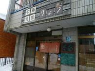 画像 611.jpg