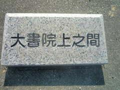 画像2 2011.jpg