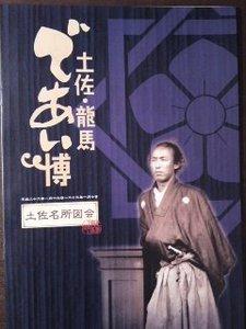 100115_1948~01.jpg