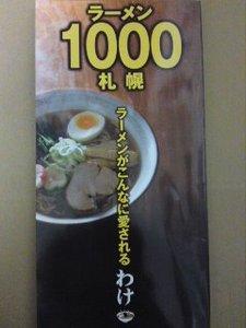 100530_1848~01.jpg