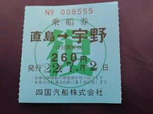 100702_0921~010001.jpg