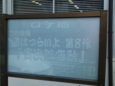 SN3J33430001.jpg