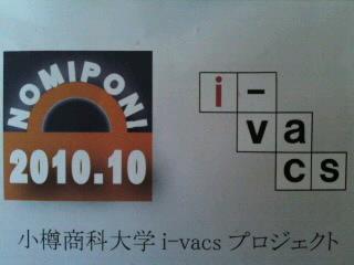 101030_1301~010001.jpg