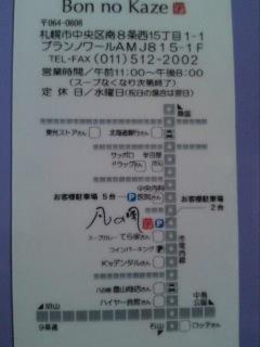 110501_1533~01.jpg