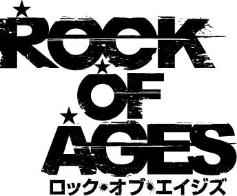 20110728_rockofages_01.jpg