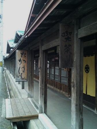 chisama-2011-05-07T12_12_44-3-thumbnail2 (337x450).jpg