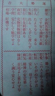 chisama-2012-01-03T17_57_33-1 (228x400).jpg