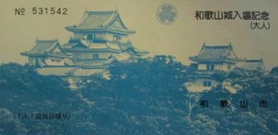 chisama-2012-01-31T21_52_25-1-thumbnail2.jpg