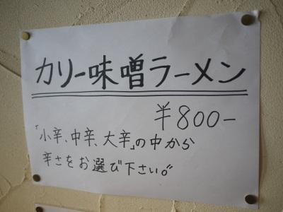 P1100591 (400x300).jpg