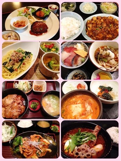 chisama-2013-08-25T04_10_43-1 (488x650).jpg