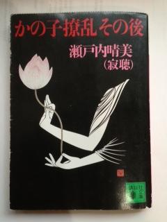 chisama-2013-09-16T14_54_55-1.jpg