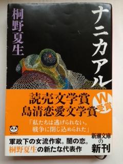 chisama-2013-09-16T14_54_55-2.jpg