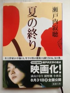 chisama-2013-09-16T14_54_55-3.jpg