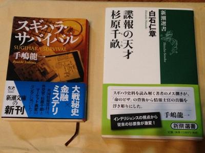chisama-2013-10-07T22_47_42-1 (400x300).jpg