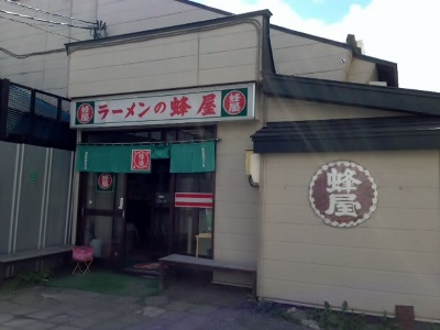 chisama-2013-11-06T21_53_20-2 (400x300).jpg