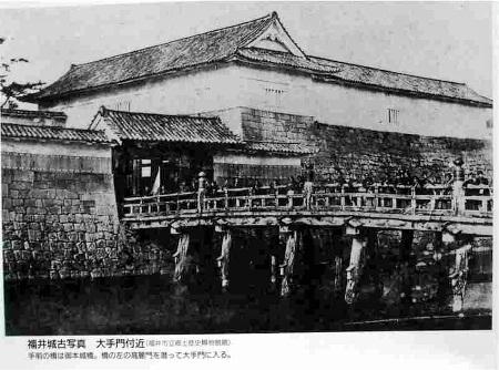 fukui8 (450x334).jpg